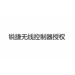 锐捷无线授权扩容包RG-LIC-WS-16      WL.561