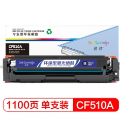 盈佳CF510A(204A)硒鼓黑色适用惠普M154a/M154nw/M180fw/MFPM180nw/MFP M180fw/M181n/MFP M181fw     HC.1073