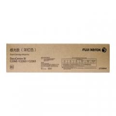 富士施乐(Fuji Xerox)IV C2260/C2263/C2265红色感光鼓(IV四代机适用)/CT350949 约53700页     HC.1077