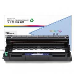 盈佳 FX-P228/268/225黑色分体鼓适用富士施乐打印机 M228b M228db 228fb 228z 268dw 268z P228db     HC.1080