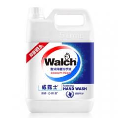 威露士(Walch)泡沫洗手液 青柠盈润 5L    QJ.316