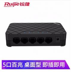 锐捷(Ruijie) 非网管桌面型交换机8口 企业级 网络分流器 RG-ES05 5口百兆 WL.580