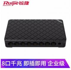锐捷(Ruijie) 非网管桌面型交换机8口 企业级 网络分流器 RG-ES08G 8口千兆 WL.583