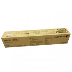 富士施乐 FUJI XEROX 复印机墨粉 CT202497 (青色) 适用于第五代2260/2263/2265     HC.1087