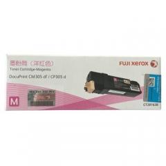 富士施乐(Fuji Xerox)CT201638红色碳粉(适用于CP305d,CM305df)    HC.1100