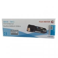 富士施乐(Fuji Xerox)CT201637青色碳粉(适用于CP305d,CM305df)   HC.1101