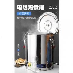 贵兴诚70L不锈钢保温桶    CF.139