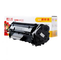 天威 PR-LT2451H 粉盒 商用装 黑色 适用于Lenovo LJ2405D LJ2455D LJ2605D LJ2655DN M7605D      HC.1105