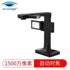 良田(eloam)BS1500P A3幅面成册高拍仪 1500万像素    IT.1070