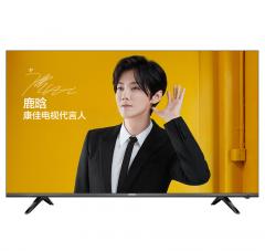 康佳(KONKA)75英寸 LED75G30UE 4K超高清智能电视 黑色 DQ.1519