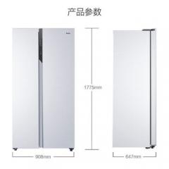 海尔(Haier)冰箱对双开门528升大容量变频超薄风冷无霜静音大家电冰箱 BCD-528WDPF    DQ.1525