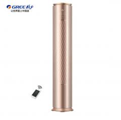 格力(GREE)I铂-II KFR-72LW/(72550)FNhAa-A1(WIFI) 3匹 变频 一级 奢华金 柜式空调 DQ.1526