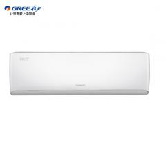 格力(GREE) 润酷 KFR-26GW/(26521)FNhAa-A1(WIFI) 大1匹 变频1级能效冷暖 WiFi壁挂式空调 DQ.1529