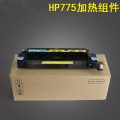 惠普加热组件(适用于惠普(HP) LaserJet 700 Color MFP M775dn彩色激光一体机)   DY.390