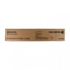 富士施乐 FUJI XEROX 复印机废粉盒 CWAA0885 (黑色) 适用于第五代2263/2265      HC.1109