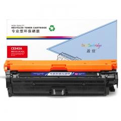 盈佳 YJ-CE343A-M 硒鼓 红色 适用于 HP 700 M775 HC.1112