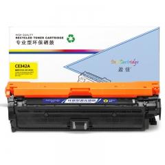 盈佳 YJ-CE342A-Y 硒鼓 黄色 适用于 HP 700 M775 HC.1111