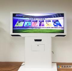 中盛普阳 ZSPY-TGHD01 体感互动运动宣泄系统    JX.158
