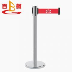 百舸 警戒线抽拉式围栏 不锈钢3米线     JC.1001