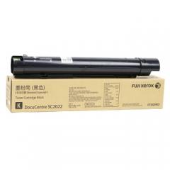 富士施乐(FUJI XEROX)墨粉 CT202952 1支 黑色    HC.1118