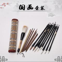 国画毛笔套装初学者 国画笔 初学中国画工笔画山水画绘画 专用工具 8支/套   JX.191