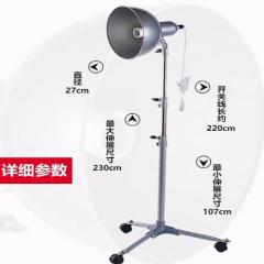 静物写生灯 写生专用灯 可调节高度素描灯     JC.1006