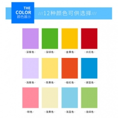 易利丰(elifo)彩色复印纸 A4 500张 浅粉色      BG.408