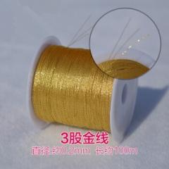 金线diy手工配件手链编织红绳中国结玉线    JX.221