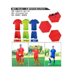 成人 足球服F5212     TY.1159