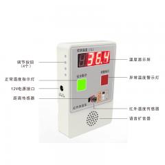 安天下AT310移动式测温门体温筛查仪      IT.1108