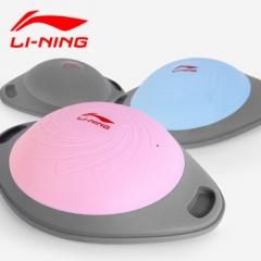 李宁(LI-NING)瑜伽波速球 健身半圆平衡球加厚防爆瑜伽球家用康复训练普拉提半球 LJSP423粉色    TY.1160