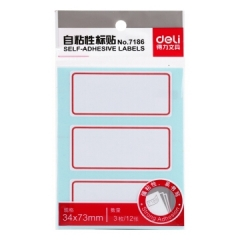 得力(deli) 不干胶标签纸小标签贴口取纸 7186    BG.410