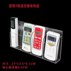 遥控器架固定盒收纳盒挂墙壁27*13.5*4.1cm     4格放遥控器款   IT.1113