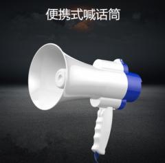 喇叭扬声器户 手持宣传 喊话扩音器喇叭大声公便携式高音小喇叭扬声器    JC.1011