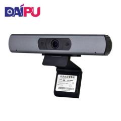 戴浦(DAIPU)DP-VX200U 高清摄像头USB电脑摄像头内置麦克风 1080P视频会议广角摄像头网络直播摄像机         PJ.629
