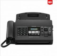 松下(PANASONIC)KX-FP7009CN 普通A4纸传真机  IT.1118