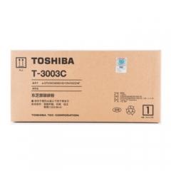 东芝(TOSHIBA)T-3003C原装碳粉(墨粉)(适用于e-STUDIO300D/301DN/302DNF)    HC.1126