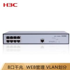华三(H3C)S1808G 8口全千兆二层WEB网管企业级网络交换机    WL.614