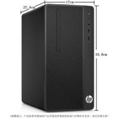 惠普(HP) HP 288 Pro G4 MT Business PC-Q602523905A /i5-9500/8G/256G固态+1T/独立2G/3年有限保修  PC.2256