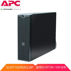 APC SURT192XLBP UPS电池 在线式原厂电池包    WL.616