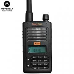 摩托罗拉(Motorola) MAGONE A2D+ 数字商用对讲机    IT.1128