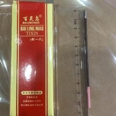 百灵鸟0.7mm红色按动圆珠笔中油笔  100支/盒106A(107)          BG.413