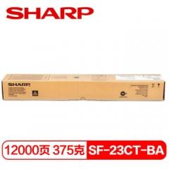夏普 SHARP 墨粉 SF-23CT-BA (黑色)      HC.1139