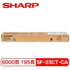 夏普 SHARP 墨粉 SF-23CT-CA (青色)      HC.1140
