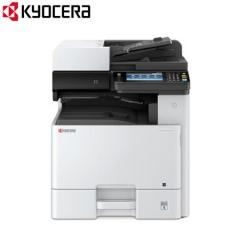 京瓷(Kyocera)ECOSYS M4125idn A3 黑白数码复合机 FY.290