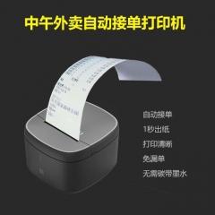热敏小票打印机 打单机wifi 真人语音58mm WIFI+GPRS(二合一) DY.393