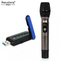 得普生 USB无线话筒台式笔记本内置声卡视频会议网络教学麦克风U段手持  W3专业无线话筒 IT.1143