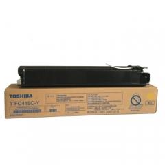 东芝 TOSHIBA 高容量碳粉 FC415CY (黄色) 适用于2010AC/2510/3015AC    HC.1144