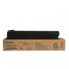 东芝 TOSHIBA 高容量碳粉 FC415CM (红色) 适用于2010AC/2510/3015AC    HC.1146