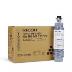 理光(Ricoh)MP3352C 黑色 碳粉 360g 适用MP2352SP/2852/2852SP/3352/3352SP/2553SP/3053SP/3353SP 打印量11000页     HC.1147